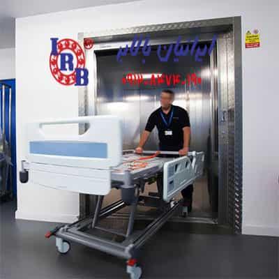 بالابر بیمار و بیمارستان